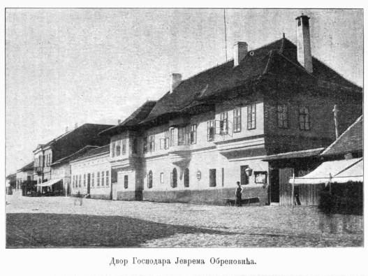 nebojša jovanović istoričar