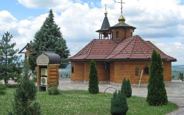 Manastir Lešje, kod Paraćina čuva dve svete relikvije